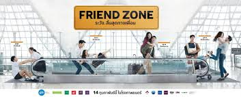 friend zone hd